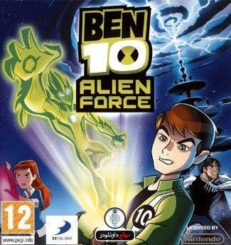 تحميل لعبة بن تن التمت الين مجانا Https Ift Tt 2slosg4 Ben 10 Alien Force Ben 10 Nintendo Ds