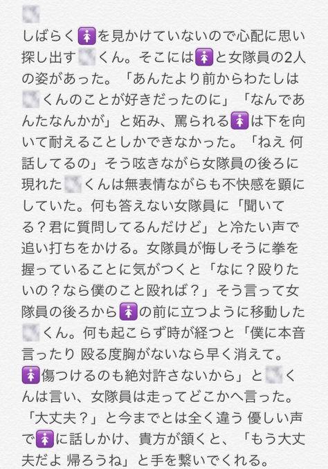 一郎 小説 無 夢
