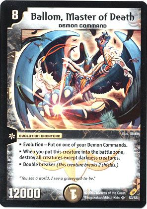 One Of My All Time Favorite Cards Monster Cards Cards Magic Cards
