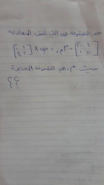 اريد شرح جواب السؤال بالتفصيل من فضلك Math Math Equations Equation
