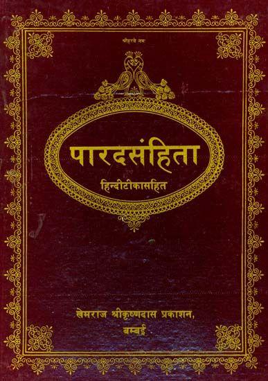 hindu sex buch