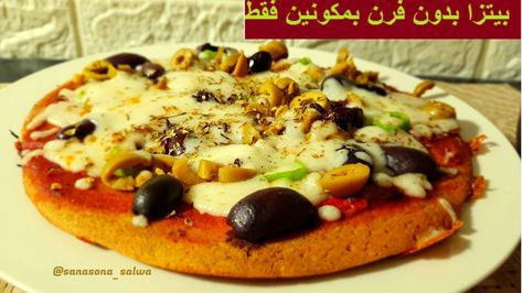 بيتزا دايت بدون خميرة فى خمس دقائق بدون فرن وبدون عجن نباتي وبدون جلوتين سحوراو فطور مشبع Youtube Food Healthy Recipes Recipes