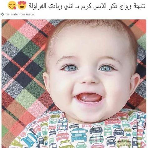 صوره طفل قمر Newborn Children Baby