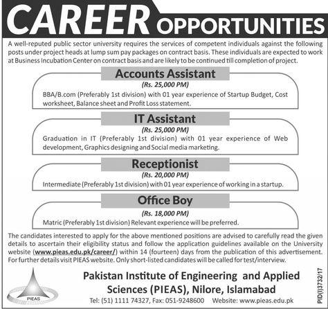 Engineering Jobs Vacancies In SPEL Pakistan 2017 Jobs In - dredge operator sample resume