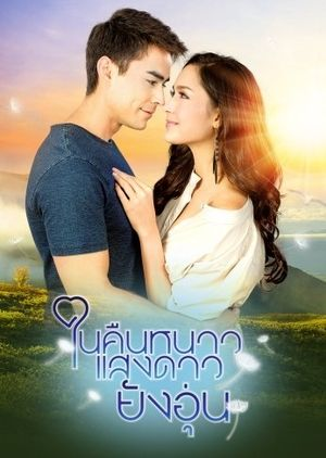 Nai Keun Nao Sang Dao Yung Oun Thai Drama Drama Soundtrack Songs