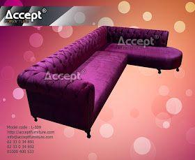 اكسبت فرنتشر للاثاث الراقي اجمل اثاث مودرن Furniture Chaise Lounge Home Decor