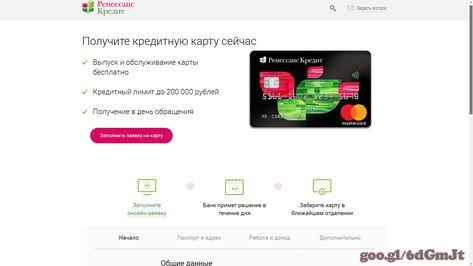 лицензия банка ренессанс кредит 3354