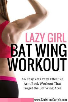 Lazy girl bat wing workout - Christina Carlyle