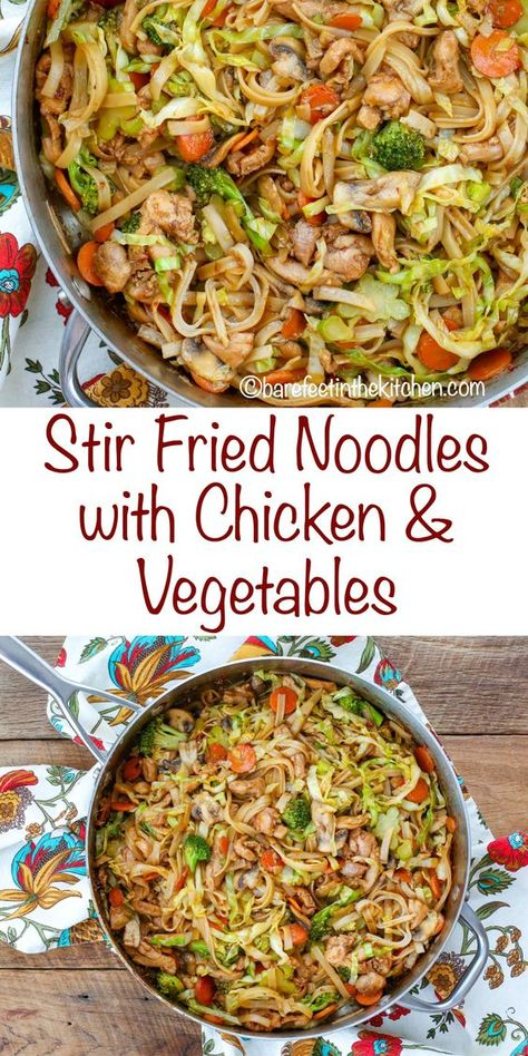Stir Fry Noodles are lightly browned and tossed together with tender bites of chicken and plenty of vegetables.