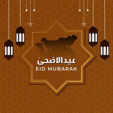 عيد الأضحى المبارك يتمنى الفطر مع الفانوس والنمط العربي عيد الأضحى اسلامية خلفية Png والمتجهات للتحميل مجانا Arabic Pattern Eid Background Ramadan Background
