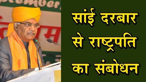 President Ram Nath Kovind का Birthday आज, PM Modi ने ऐसे दी बधाई !!
