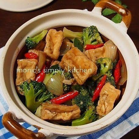 15 Resep Olahan Tahu Sederhana Instagram Resep Masakan Sehat Resep Masakan Vegetarian