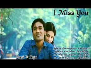 Bgm Mix When I Am Listening To Tis Music Nice Feeling Tamil