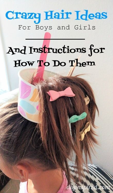 Crazy Hair Day Ideas For Boys And Girls Wacky Hair Days Crazy Hair Crazy Hair Days