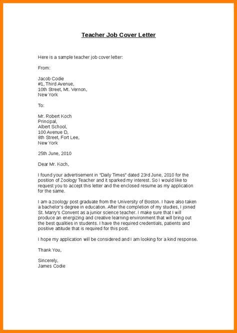 write application for job teacher cover letter best free templates - cover letter for preschool teacher