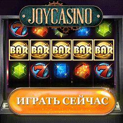 деопозитом с автоматы бесплатным деньги игровые на