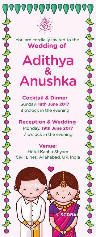 Quirky Indian Wedding Invitations Tamil Nadu Wedding Invitation Cute In 2020 Indian Wedding Invitations Indian Wedding Invitation Card Design Simple Wedding Cards