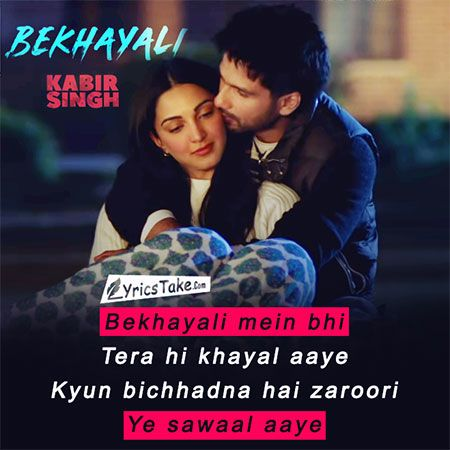 Account Suspended Romantic Song Lyrics Love Songs Lyrics Emotional Songs
