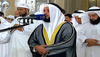 مدونة محبي الشيخ مشاري راشد العفاسي سورة يوسف بالمسجد الكبير ومسجد الزبن رمضان 1440 Ramadan Suspender