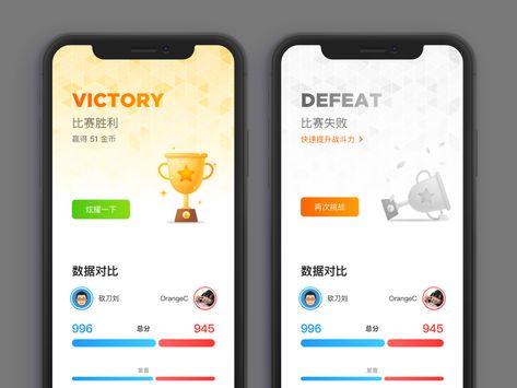 English Battle Result
