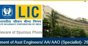 Recruitment Of Assistant Engineers And Assistant Administrative