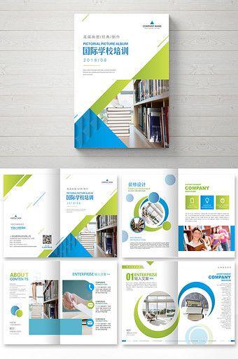 High End International Study And Education Training Brochure Tờ