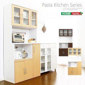 キッチンカウンター 幅180cm 国産 大川家具 組立設置無料 完成品