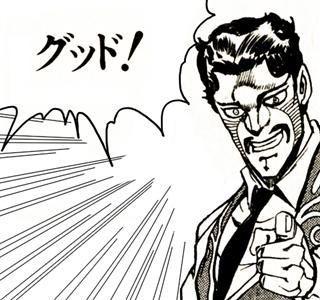 Line メールで使えるインパクトがある面白セリフ画像集 完全保存版 Naver まとめ Jojo S Bizarre Adventure Jojo Bizzare Adventure Funny Comics