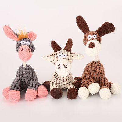 Wholesale Pet Dog Toys Plush Hair Molars Gnawing Cute Donkeys