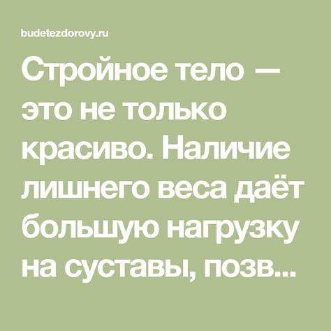 Здоровая спина качественная жизнь. (а. Белошапкина, г. Волгоград.