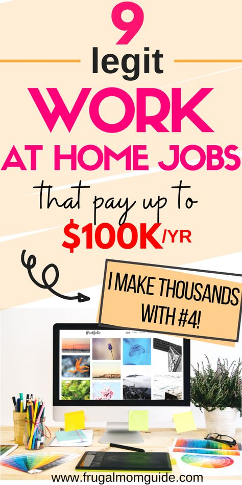 9 High Paying Work at Home Jobs that can Help you Quit your 9 to 5