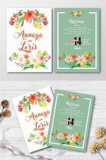 Dual Sided Wedding Invitation Cards Psd Free Download Pikbest Wedding Invitation Cards Invitations Invitation Card Design
