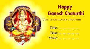 Vinayaka Chaturthi Invitation Card Formats 2018 Ganpati