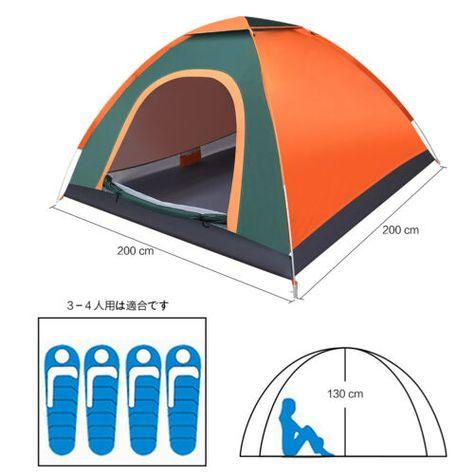 eBay #Camping #Wurfzelte #Zelte #Outdoor #leichtes #Pop #Up