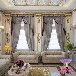 احدث كتالوج صور ستائر صالونات بتصميمات مودرن وكلاسيك 2020 Top4 Home Decor Decor Curtains