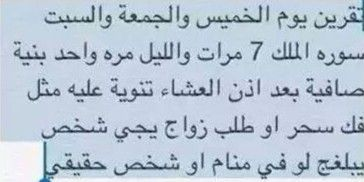 Pin By Mahmoud Gamal On مجربات Math Math Equations