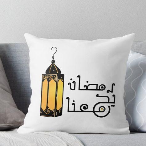 Ramadan Kareem Imprimé Taie d/'oreiller oreiller DECOR Cover Case Throw Home taille coussin