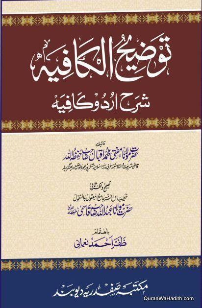 Pin On Books Free Download Pdf