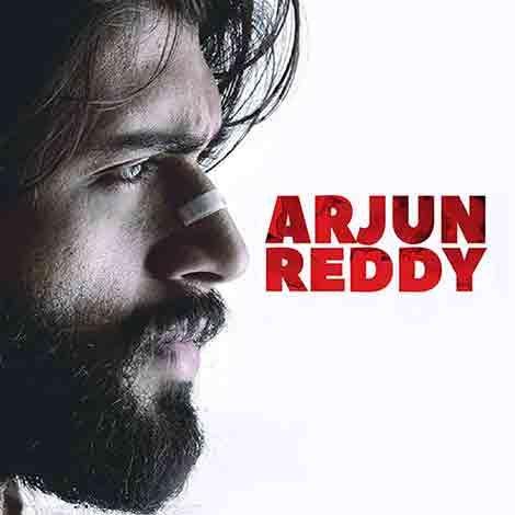 Download Arjun Reddy Telugu Ringtones Here Https Www Movieringtoness Com Album Arjun Reddy Ringtones Telugu Movies Movie Ringtones Telugu