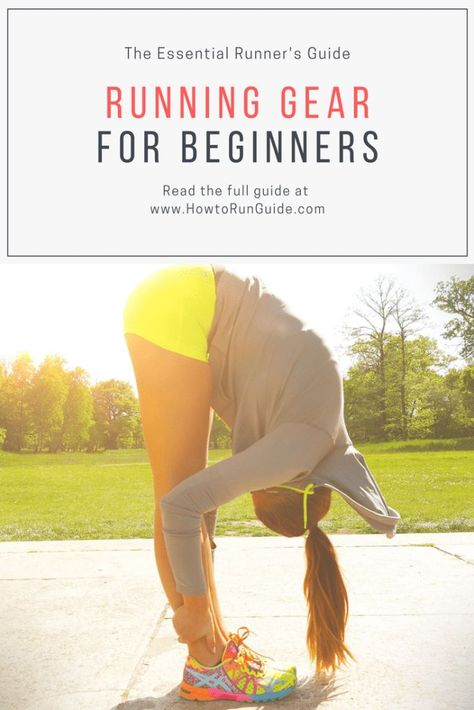 Running Gear for Beginners - the Essential Guide to Running Gear #running #runningtips #runningforbeginners