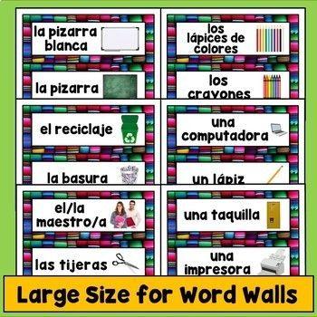 Spanish Classroom Decor Classroom Labels Hispanic Heritage Spanish Calendar Word Wall Spanish Classroom Decor Classroom Decorations