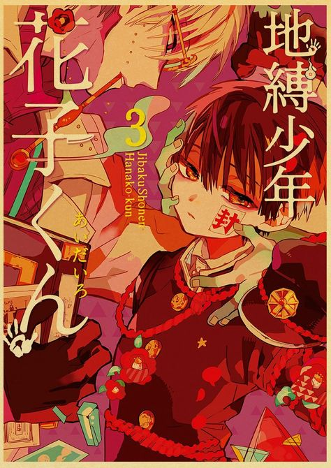 Back To College Jibaku Shounen Hanako-kun Anime Manga HD Print Retro Poster Wall Stickers For Living Room Home Art Decoration - 42X30cm-11 / E186 / China