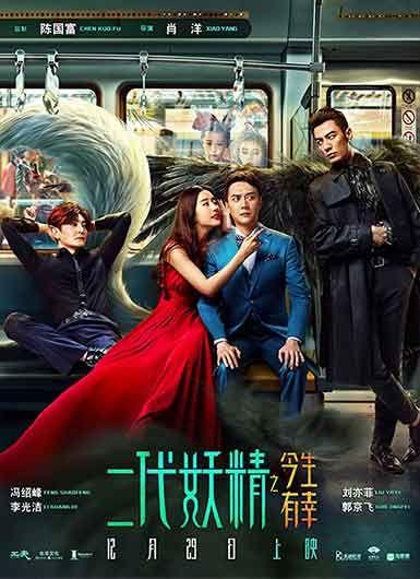 Nonton Film Hanson And The Beast 2018 Sub Indonesianonton Movie