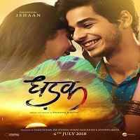 Dhadak 2018 Hindi Movie Mp3 Song Download On Songspk Pagalworld Download Link Https Full Movies Online Free Free Movies Online Download Movies