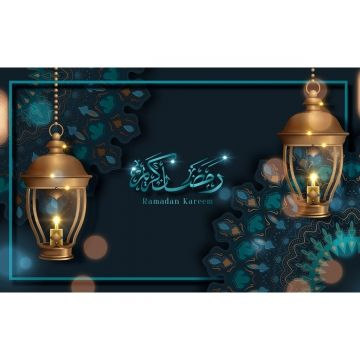 الخط الرمضاني رمضان يعني عطلة سعيدة مع عناصر الأزهار الفيروزية الداكنة والتوضيح ناقلات Fanoos Ramadan Kareem Ramadan Calligraphy Meaning