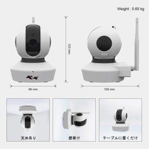 C7823wip 100万画素 防犯カメラ 新モデル Vstarcam Wifi クラウド
