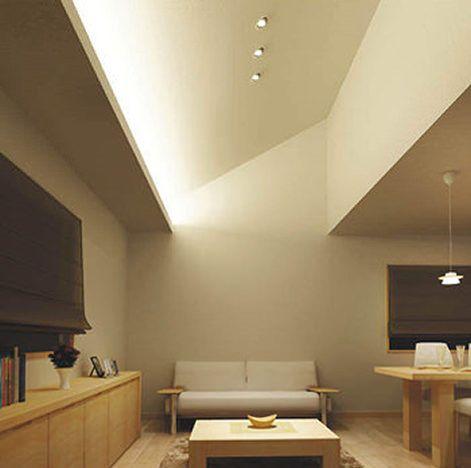 調光対応 Ledユニバーサルダウンライト Koizumi照明 傾斜天井