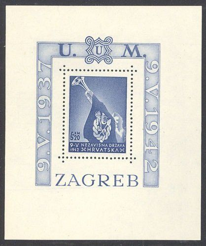 1942 Flourish In 2020 Croatia Holiday Zagreb Croatia