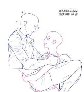 Couple Poses Reference, Anime Poses Reference, Drawing Body Poses, Body Reference Drawing, Anime Drawings Sketches, Couple Drawings, Drawing Couple Poses, Ship Drawing, Drawing Base