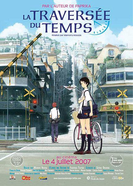 Traversée Du Temps (la) - Film d'Animation 2006